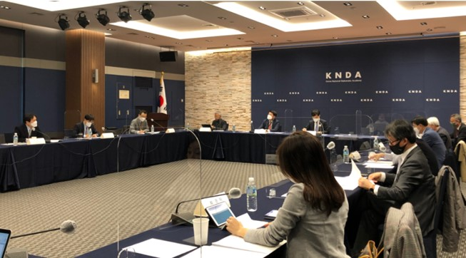 2nd Round of Northeast Asia Peace Cooperation Seminar Series: Assessing Multilateral Security Cooperation in Northeast Asia and Challenges Ahead