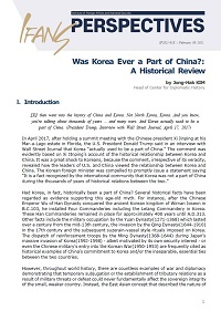 [IFANS PERSPECTIVES]Was Korea Ever a Part of China?: A Historical Review