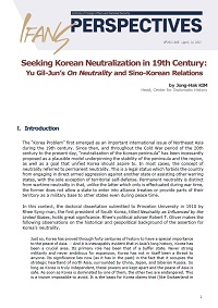 [IFANS PERSPECTIVES]Seeking Korean Neutralization in 19th Century: Yu Gil-Jun's On Neutrality and Sino-Korean Relations