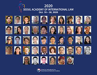 2020 Seoul Academy of International Law