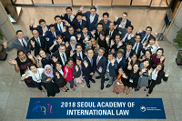 2018 Seoul Academy of International Law
