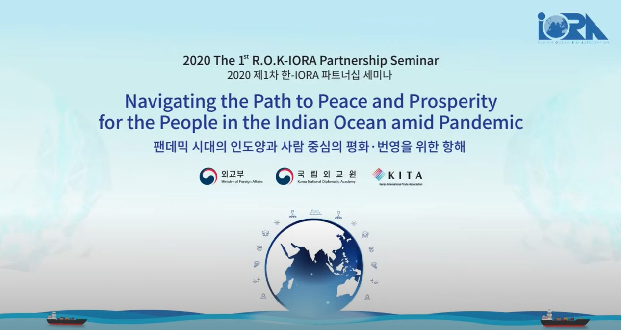 2020 The 1st R.O.K-IORA Partnership Seminar 2020 제1차 한-IORA 파트너쉽 세미나