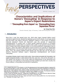 [IFANS PERSPECTIVES]Characteristics and Implications of Korea's 'Decoupling' In Response to Japan's Export Restrictions