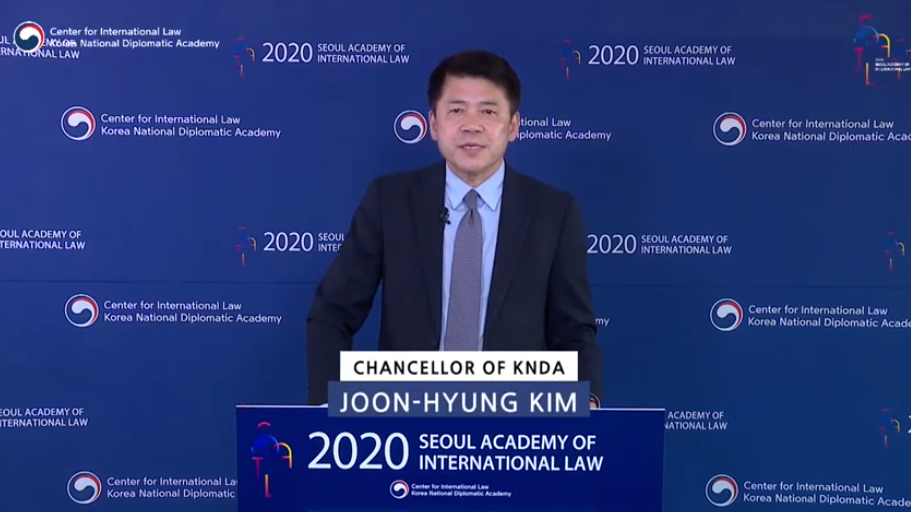 2020 Seoul Academy of International Law Opening