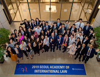 2019 서울국제법아카데미 (Seoul Academy of International Law)