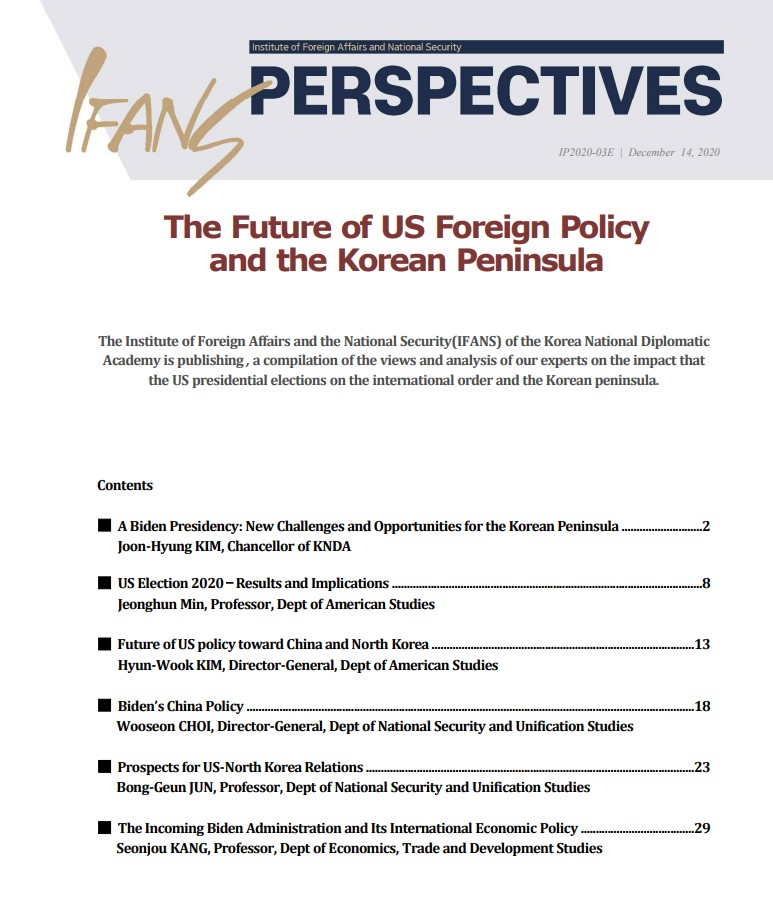 [IFANS PERSPECTIVES]The Future of US Foreign Policy and the Korean Peninsula