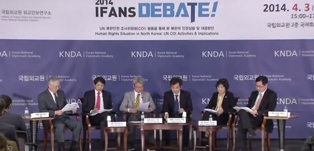 IFANS Debate-3rd Session[2014.4.3]- Human Rights